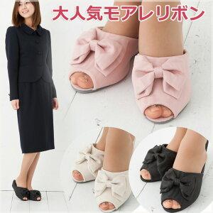 スリッパ モアレリボン ヒールスリッパ入学式 卒業式 参観日 ママ 日本製 Slippers