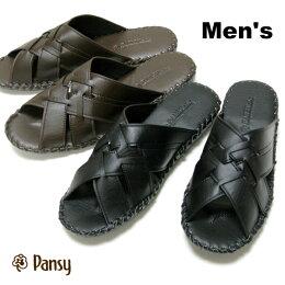 Pansyパンジースリッパ9729
