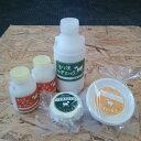 やぎ乳製品おためしセットやぎミルク 搾りたて 低温殺菌 ノンホモ やぎヨーグルト 甘さ控えめ 無添加 やぎ牧場 牧場直…