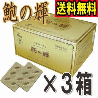 """鲍鱼,96 胶囊 x 3 盒套""""鲍鱼闪耀叶黄素玉米黄素辛格。""""* 限的时优惠! 数量有限! 超级便宜!"""