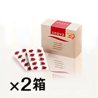 Snova premium placenta 2 box set