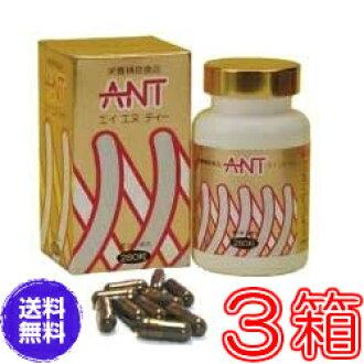 "Eyenuti (螞蟻) 你得到 3 盒集 46%、 礦物、 螞蟻、 fushibushi、 阿里加工食品,NTT 山梨縣"""