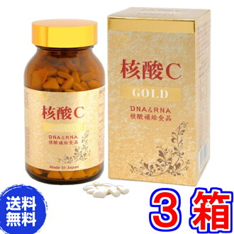 Nucleic acids C gold (salmon Milt processed food) 360 grain super deals 3 box set 10 x point, DNA, RNA, nucleic acids.""