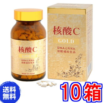 "Nucleic acids C gold (processed foods, salmon ROE) 360 grain more than 10 box set ""DNA, RNA, nucleic acids."