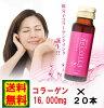 """BB Photoshop EX 20 piece set, 16,000 mg, collagen drink, low molecular weight collagen. """""""