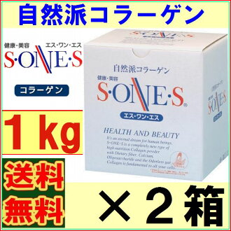 S one S 1 kg X profit two set << the collagen that S one S, S, ONE, S, collagen, サチヴァミン complex, jelly are done >>