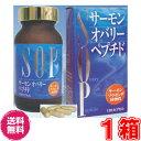 【送料無料】SOP(サーモン・オバリー・ペプチド) 120カプセル 【代引き料無料】《国産天然鮭由来、日本食菌工業、…