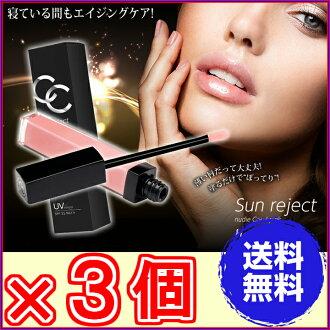 sanrijiekutomakishiguramarasu UV嘴唇水分×合算的3個《5.5g,UV嘴唇總分,顔色:nudikorarupinku》