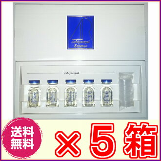 "Ashiya Royal essence x-get 5 box * great prices ""box 6ml×5 book, snow beautiful pure sense and contents the same hyaluronic acid serum, placenta extract, sitex"""