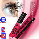 71e23fb5428 Two ボリューミーアイラッシュ X profit << 9mL, the liquid cosmetics for eyelashes,  stem cell extract 54 distribution of the ingredients, ...