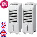 【送料無料C】スリム温冷風扇 ヒート&クール ZHC-1200 ×2台 《夏は涼しく、冬は暖かく、ゼンケン》