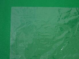 大洋社 透明ビニール袋 PE袋 透明 厚み0.03mm×幅90mm×深さ200mm×1000枚入
