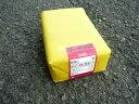 ポリエチレン ポリ PE 透明 袋 ヨーポリ袋 大洋社 厚み0.04mm×幅600mm×深さ850mm×1セット(200枚入)