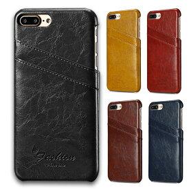 iPhone8 ケース 韓国 カバー 背面ポケット カード入れ 背面収納 ポケット iPhone7 レザー調 iPhone8Plus かわいい 大人 スマホケース iPhone7Plus おしゃれ iphoneケース ビジネス 便利 収納 合皮 可愛い クール 無地 GALAXYS7 Androidケース