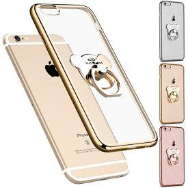 iPhone12 ケース クリア iPhone 12 pro ケース リング くま iPhone12 mini スタンド iPhone12ProMAX ソフト iPhone11 iPhone 11 Pro iPhone11Promax iPhone SE2 韓国 XR 透明 かわいい XS アイフォン 7 8 おしゃれ iPhoneケース スマホケース tpu 背面 薄 衝撃 GSFU