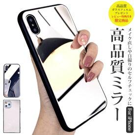 iPhone12 Pro ケース ミラー iPhone12 mini ケース 鏡 iPhone 12 Pro MAX iPhone SE2 かわいい iPhone11ProMax ガラス iPhone11 スクエア カバー 背面 韓国 XS 強化ガラス iPhoneX iPhoneXR iPhoneケース 7 8 Plus スマホケース おしゃれ アイフォン シンプル GHDTFU