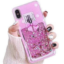 iPhone12 ケース iPhone12 pro ケース iPhone12 mini キラキラ クリア iPhone 12 Pro MAX iPhoneSE 第2世代 iPhone11 ドット iPhone11Pro カバー iPhone11ProMAX XS かわいい XR X 動く 液体 8 Plus 香水瓶 ボトル 7 グリッターケース iPhoneケース スマホケース リボン LS