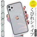 【半額!ポイント2倍!】iPhoneSE 第2世代 ケース iPhone11promax カバー iPhone11 ケース 透明 iPhone11 pro おしゃれ …