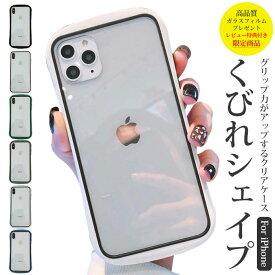 iPhone12 ケース iPhone12 pro ケース クリア iPhone12 Mini iPhone 12 Pro MAX iPhoneSE2 iPhone11Pro バンパーケース iPhone11ProMax 背面 透明 おしゃれ iPhoneXS XR iPhoneX シンプル 韓国 かわいい スマホケース 北欧 iPhoneケース くすみカラー おしゃれ グリーン FU
