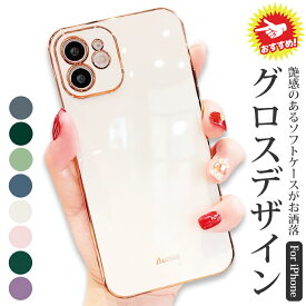 iPhone SE2 ケース シリコン iphone11 ケース おしゃれ iPhone 11 Pro max 背面 iPhone11Pro かわいい iPhoneケース くすみカラー 北欧 スマホケース カバー XS max iPhoneX XR 韓国 iPhone8 7 Plus アイフォン シンプル 大人 グレー グリーン SE 第2世代 耐衝撃 ソフト WJFR