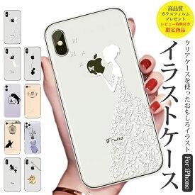 iPhone12 ケース iPhone12 pro ケース iPhone12ProMAX iPhone 12 Mini SE 第2世代 iPhone 11 Pro MAX 猫 iPhone11 Pro 透明 iPhone11 ねこ おもしろい iPhoneXR X XS iPhoneケース クリア おしゃれ かわいい 韓国 クリアケース モノトーン かば ドレス 黒猫 天使 ソフト