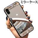 iPhone11 Pro ケース かわいい iPhone11 ミラー付き カバー iPhone XS Max iPhone11ProMAX ラインストーン デコ iPhoneXs iPhoneXr キラキラ iPhoneX ミラーケース iPhone8 iPhone7 スマホケース 韓国 iPhone8Plus iPhone7Plus iPhoneケース おしゃれ ZS GH FU
