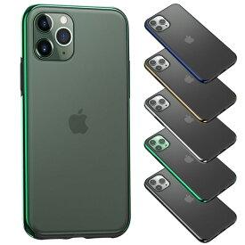【P10倍】iPhone11 ケース かっこいい iPhone11 pro ケース おしゃれ 韓国 iPhone 11 pro max 半透明 カバー 生活防水 iPhoneケース 薄型 かわいい メタリック フレーム スマホケース 背面 クリア マット iPhone 11 アイフォン メンズ 大人ビジネス 指紋 クール女子FR KK