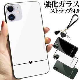 iPhone12ProMAX iPhone11 pro ケース ガラス シンプル iPhone11 ケース ハードケース iPhone 11 pro max ガラスケース iPhoneケース ハート 大人 タッセル スマホケース かわいい 韓国 アイフォン11 おしゃれ ストラップ付き 可愛い iPhone11pro 背面 カバー GSGHFR