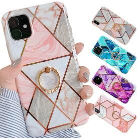 iPhone12ProMAX iPhone SE2 ケース 第2世代 iPhone12 iPhone11 iPhone 11 Pro MAX iPhoneXR X iPhone XS max 8 7 可愛い 大理石調 iPhoneケース スマホケース バンカーリング付き 韓国 おしゃれ キラキラ ラインストーン スタンド シリコン ソフト GSDTFR