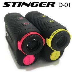 スティンガーD-01