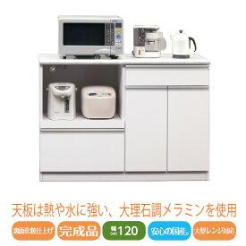 【送料無料】 幅120cm OPカウンター ストーン キッチンカウンター 収納 日本製 キッチンカウンター 完成品 キッチンカウンター 間仕切り 幅120cm キッチンカウンター 120 メラミン