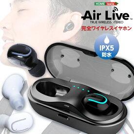 Bluetooth5.0 完全ワイヤレスイヤホン【 Air Live -エアライブ- 】 sp10