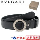 ブルガリ ベルト ラウンド ROUND-S ブラック 38955 【BVLGARI メンズ レディース バックル ブランド 正規品 新品 2019…