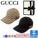 グッチ キャップ 帽子 ベースボールキャップ ロゴ 【GUCCI レディース メンズ ブランド おしゃれ かわいい 送料無料 …