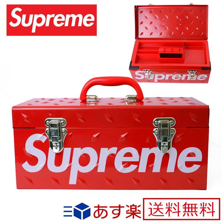 シュプリーム 工具箱 ダイヤモンドプレートツール ボックス 18AW Diamond Plate Tool Box【Supreme メンズ レディース ブランド おしゃれ かわいい 送料無料 2018年 正規品 新品 ギフト プレゼント】