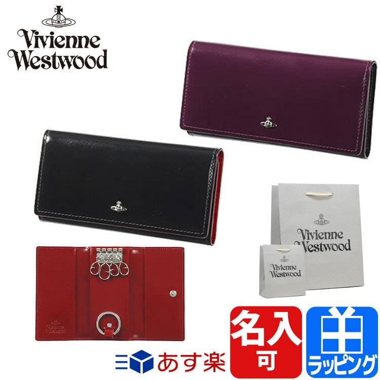 ヴィヴィアンウエストウッド キーケース 4連キーケース 名入れ 【Vivienne Westwood メンズ レディース 送料無料 キーリング ブランド 正規品 新品 2019年 ギフト プレゼント】3518D75