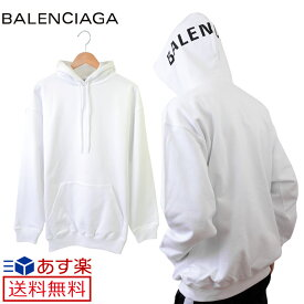 バレンシアガ パーカー フーディー プルオーバー スウェット フード ロゴ ホワイト 【BALENCIAGA メンズ レディース ブランド おしゃれ かわいい 正規品 新品 2019年 ギフト プレゼント】 528351TAV379000