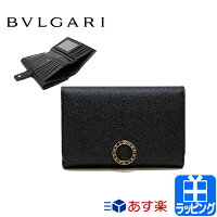 446df6a24af7 PR 【GWも休まず出荷】 ブルガリ 財布 3つ折り財布 ミニ財布 ミ.