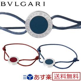 ブルガリ ブレスレット 腕輪 アクセサリー スターリングシルバー ネイビー シルバー 925【BVLGARI メンズ ブランド おしゃれ かわいい 正規品 新品 2019年 ギフト プレゼント】