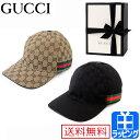 グッチ キャップ 帽子 ベースボールキャップ ロゴ 【GUCCI レディース メンズ ブランド おしゃれ かわいい 正規品 新…