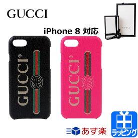 ca678bf30e グッチ iPhone ケース iPhone8 ブランドロゴ カバー アイフォン ドルガバ 【 GUCCI メンズ レディース ブランド おしゃれ  かわいい