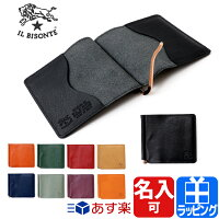 df943c5fb760 PR イルビゾンテ 財布 二つ折り財布 マネークリップ 牛革 名入れ.