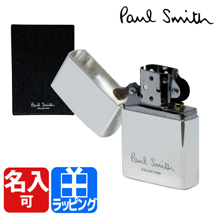 ポールスミス コレクション ジッポ zippo ロゴ 名入れ 刻印 喫煙具 【Paul Smith Collection メンズ レディース ブランド 送料無料 正規品 2019年 新品 ギフト プレゼント】