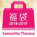 【先行予約】サマンサタバサ 2019 福袋 ハッピーバッグ LUCKY BAG 合計金額約40000円〜50000円相当 バッグ 財布 キーケース チャームな…