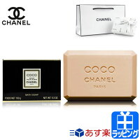 5f4ac98da49c PR シャネル COCO BATH SOAP ココ サヴォン 石鹸 洗顔 ショップ.