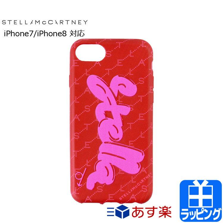 ステラマッカートニー iPhone ケース 7 8 カバー アイフォン モバイルケース スマートフォンケース 【Stella McCartney メンズ ブランド おしゃれ かわいい 正規品 新品 2019年 父の日 ギフト プレゼント】 557888 W8444