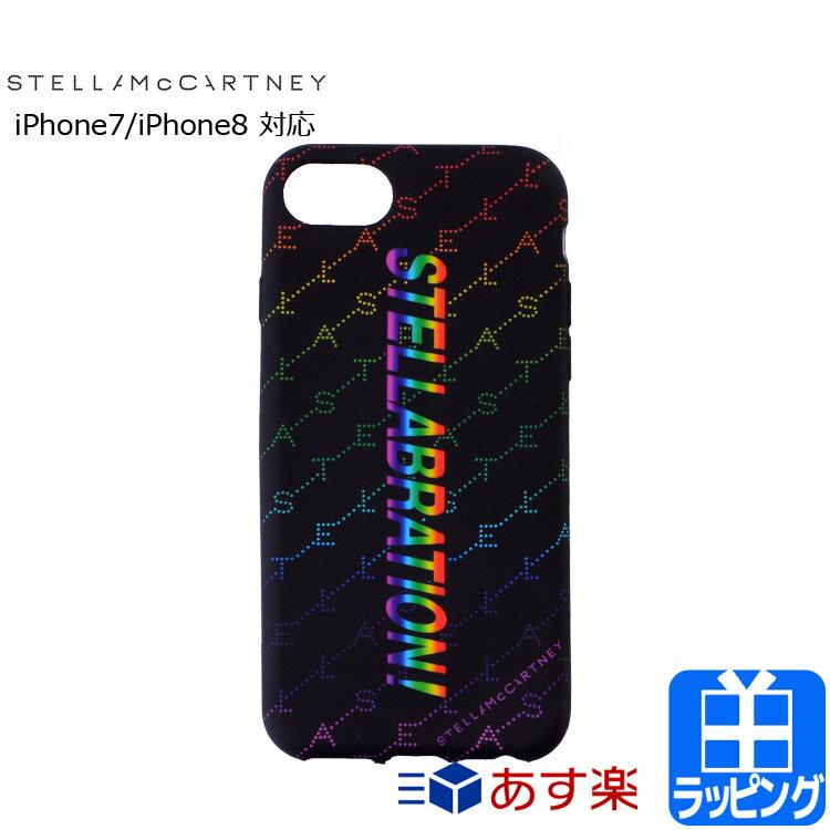 ステラマッカートニー iPhone ケース 7 8 カバー アイフォン モバイルケース スマートフォンケース 【Stella McCartney メンズ ブランド おしゃれ かわいい 正規品 新品 2019年 父の日 ギフト プレゼント】 557891 W8446