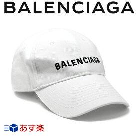 バレンシアガ 帽子 キャップ クラシック ベースボールキャップ シンプル ホワイト 白【BALENCIAGA レディース ブランド おしゃれ かわいい 正規品 新品 ギフト プレゼント 女性 彼氏 彼女】452245352B49060 父の日