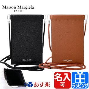 メゾン マルジェラ iPhone ポーチ ホルダー ケース レザー ストラップ 牛革 ステッチ ロゴ シンプル 名入れ【Maison Margiela メンズ レディース ブランド 正規品 新品 ギフト プレゼント】S55UI0207 P0