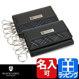 f7bedbf714c8 ブラックレーベル クレストブリッジ 5連キーケース カードケース バーバリー チェック マイクロチェック 名入れ 【BLACK LABEL  CRESTBRIDGE ブランド メンズ 正規品 ...